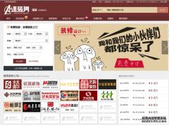 <b>速装网|www.aisuzhuang.com</b>